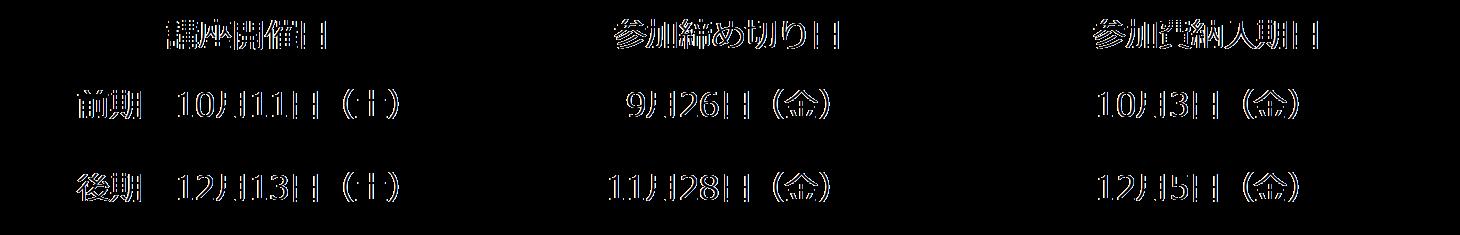 ff39-1
